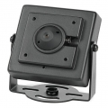 CAMERA MINI CCD 1/3 PIN HOLE MB (SR-01-P1)