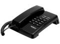 TELEFONE TC 50 PREMIUM PRETO INTELBRAS 4080086 (BL3-P3)